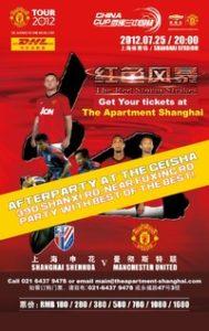 Manchester United Shanghai