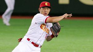 Ray Chang, Team China