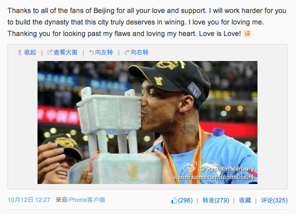 Marbury thanked his fans on his Weibo page after the contract extension was announced