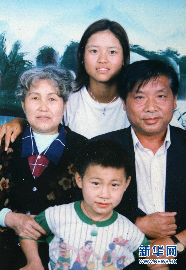 Photo of Na Li & her Mother   Li Yanping