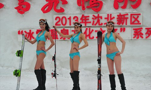 Shenyang snow bunnies