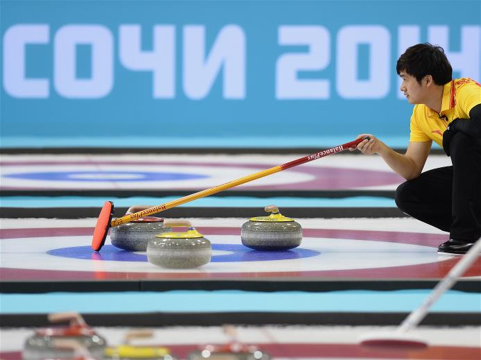China's Olympic curling team