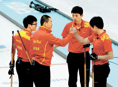 China's men's curling team