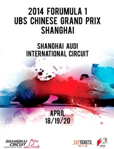 China Grand Prix 2014-2-non_pre_0