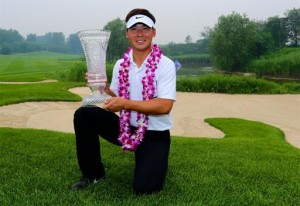 Zhang Xinjun wins Earls Beijing Open