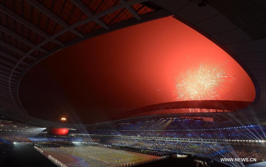 Nanjing Closing Ceremony