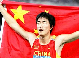 2004 Olympic champion Liu Xiang
