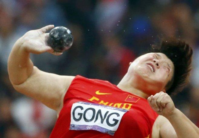 Gong Lijiao