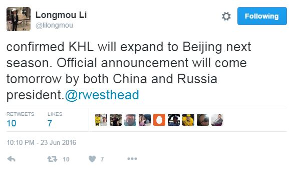 CCTV's director of hockey programming and commentator confirmed the announcement.