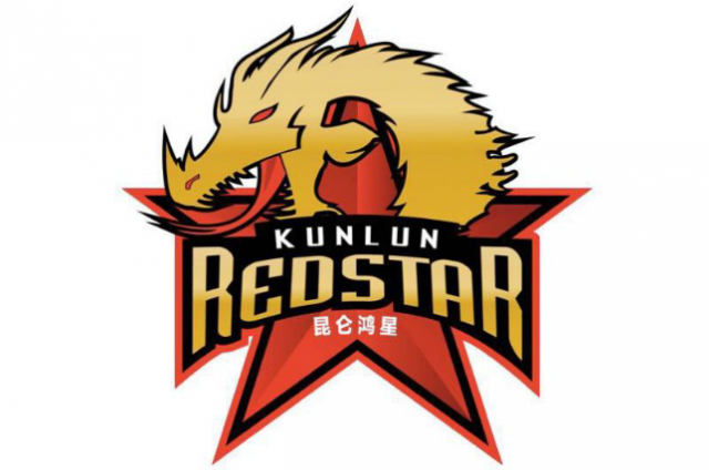 The logo of Beijing's new KHL team, Red Star Kunlun, was first leaked on Twitter two weeks ago.