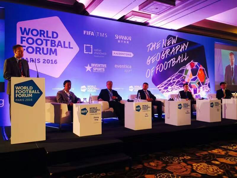 World Football Forum China