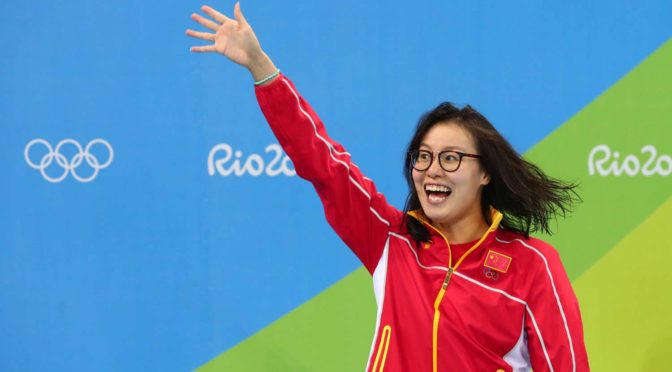 China's highs and lows at the Rio Olympics