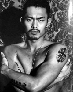 Lin Dan tattoos