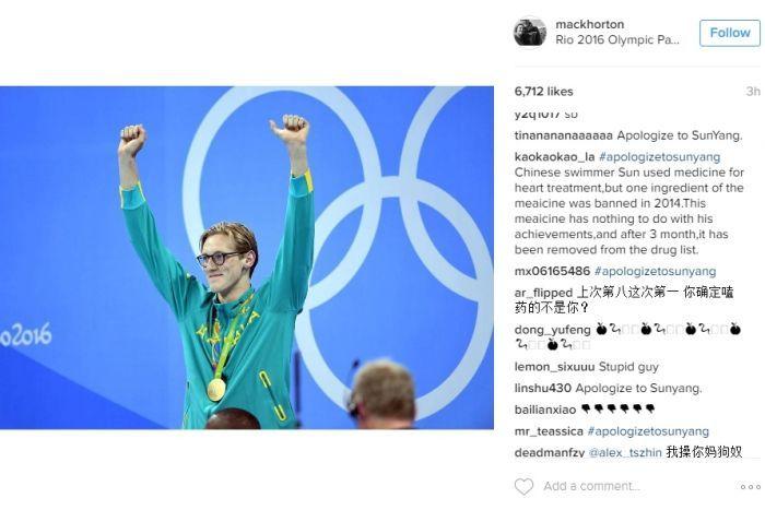 Mack Horton Instagram