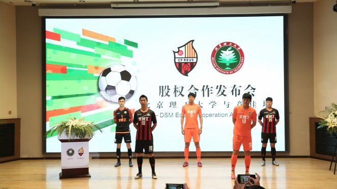 Foreign investment in Chinese football