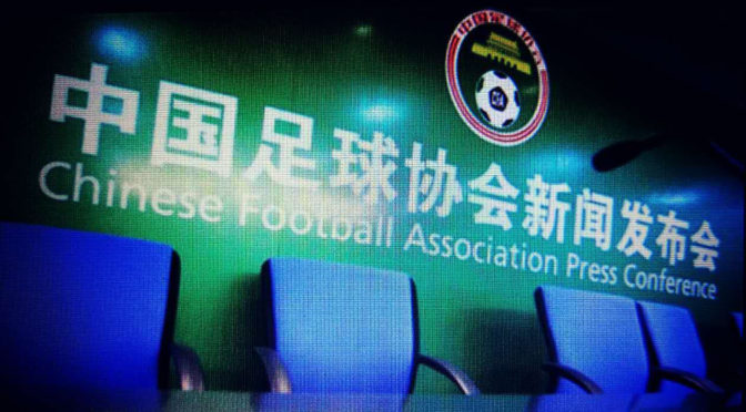 Breaking down Chinese football's latest brainwaves